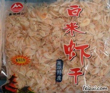巢湖白米虾