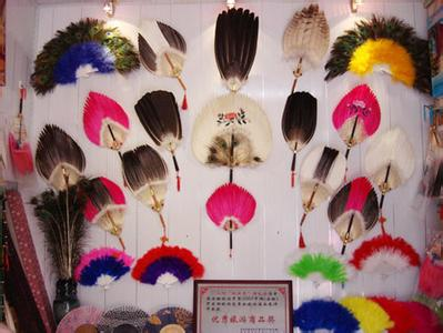 三河羽毛扇