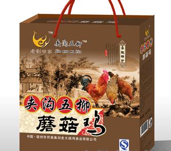 五柳蘑菇鸡