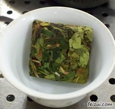 漳平水仙茶