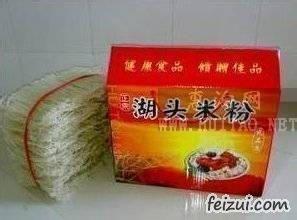 安溪湖头米粉