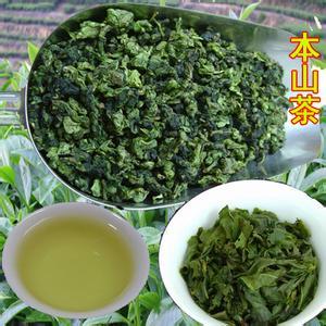 安溪本山茶
