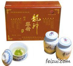 康县龙神茶