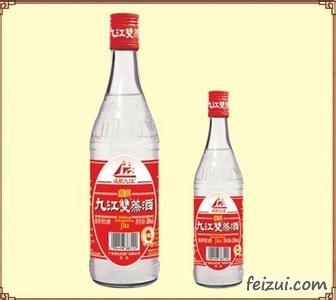 九江双蒸酒