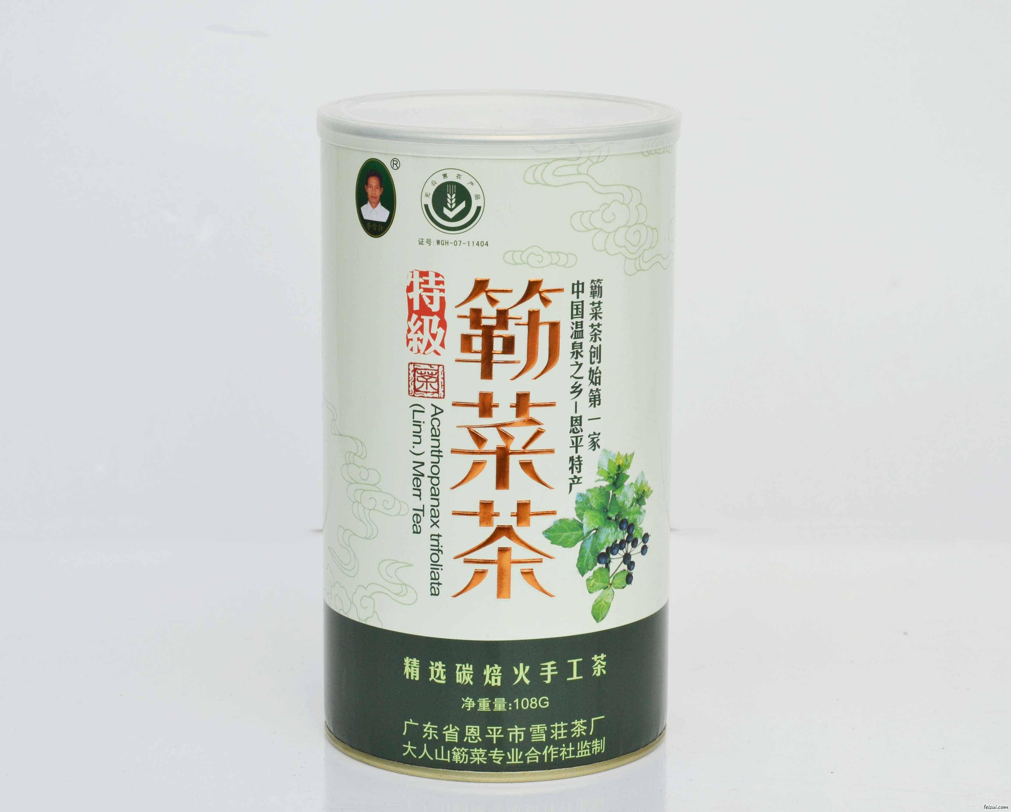 恩平�{菜茶
