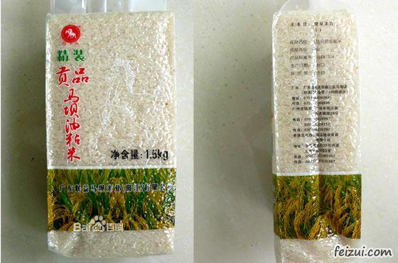 马坝油粘米