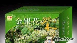 忻城金银花