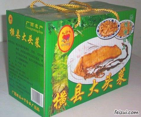 横县大头菜
