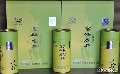 开阳富硒茶