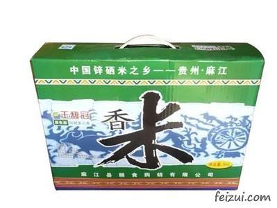 麻江锌硒米