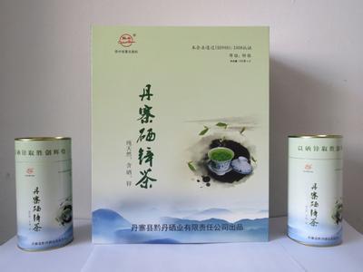 丹寨硒锌茶