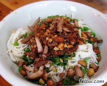 儋州长坡米烂
