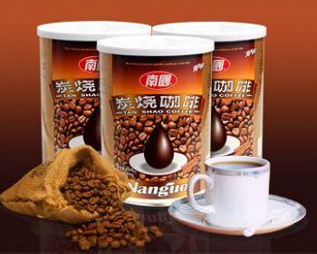 海南Coffee