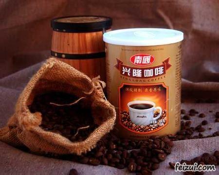 兴隆Coffee