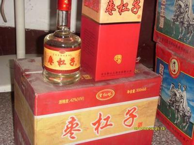 曲阳枣儿酒