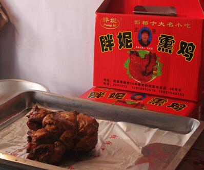 磁县胖妮熏鸡