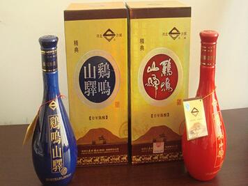 鸡鸣山驿酒