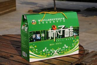 重渡沟柿子醋