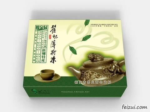 凤泉薄荷茶