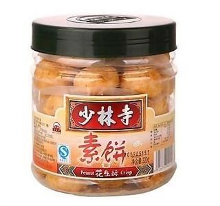 少林寺素饼