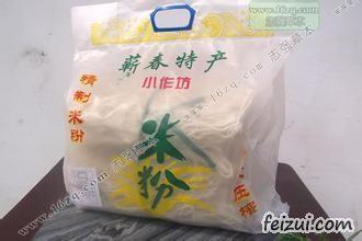 蕲春酸米粉