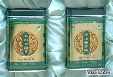 英山云雾茶
