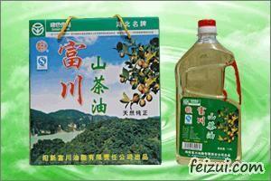 阳新富川山茶油