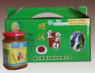 竹溪豆腐乳