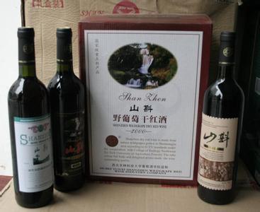 山斟葡萄酒
