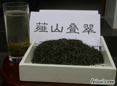 薤山叠翠茶