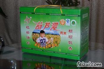 南漳葫芦潭贡米