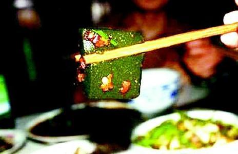 保康神豆腐