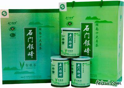 石门银峰茶