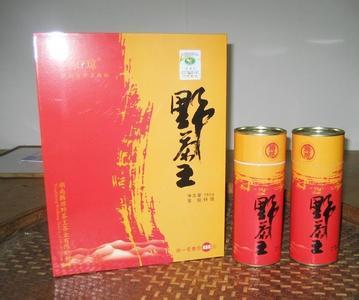 桃源野茶王
