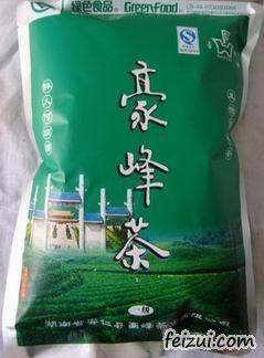 安仁豪峰茶