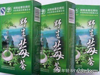 永顺溪洲莓茶