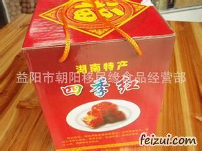 四季红腐乳