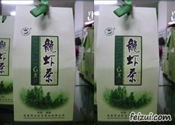武陵源龙虾花茶