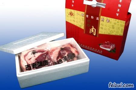东海老淮猪肉