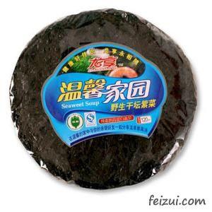 连云港紫菜
