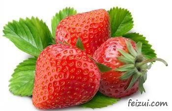 东海黄川草莓