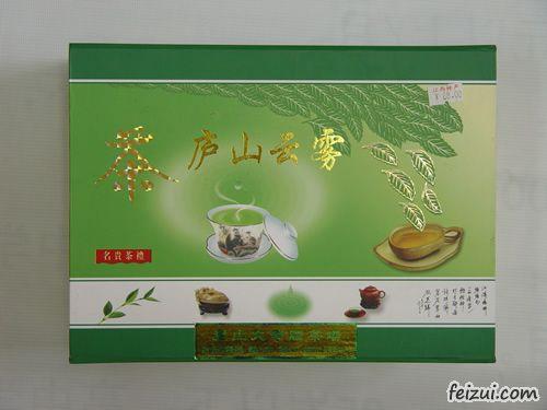 庐山云雾茶