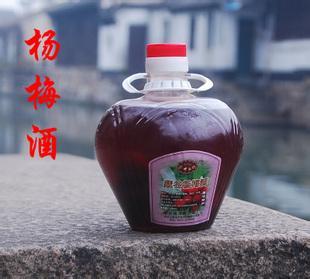 德兴土杨梅酒