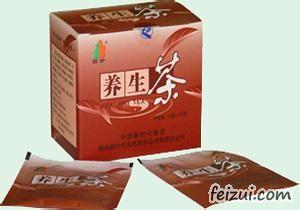 天师养生茶