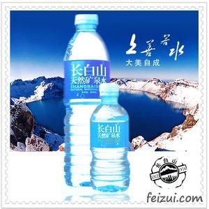 长白山天然矿泉水