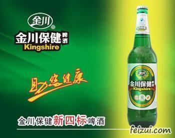 金川保健啤酒