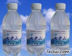 七老山天然泉水