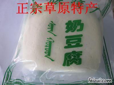 正蓝旗奶豆腐