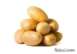 互助马铃薯