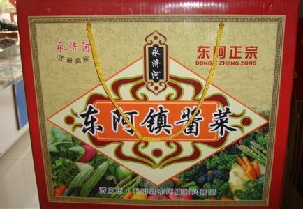 东阿镇酱菜